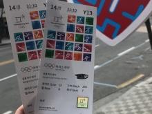 BESOL na zimnej olympiáde 2018 v Pjongčangu